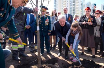 Мэр Москвы Сергей Собянин принял участие в церемонии закладки Парка имени 70-летия Победы