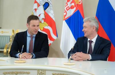 Мэр Москвы Сергей Собянин встретился с Мэром Белграда Синишей Мали