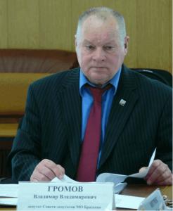Депутат муниципального округа Братеево Владимир Громов