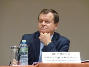 Глава управы района Братеево Александр Воробьев проведет встречу с жителями 18 января