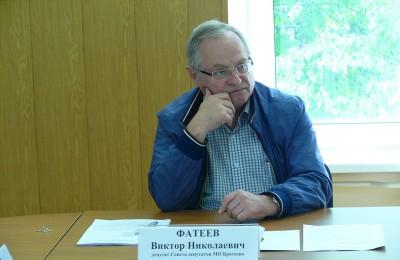 Депутат муниципального округа Братеево Виктор Фатеев