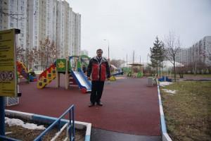Димура и детская площадка