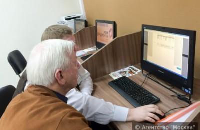люди за компьютером