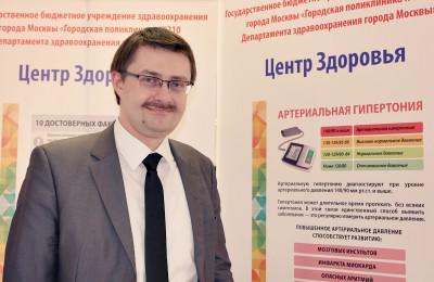 Еще в 2009 году на базе поликлиник была создана сеть центров здоровья - Андрей Алленов