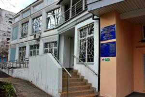 ТЦСО Орехово филиал Братеево
