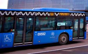 Автобус №899