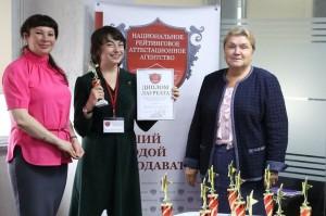 Анастасия Садчикова получила диплом победителя в номинации Лучший педагог-новатор в сфере высшего образования получила