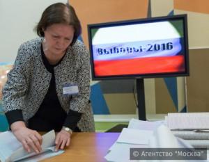 Жители Москвы приняли участие в праймериз Единой России кандидатов в Государственную Думу