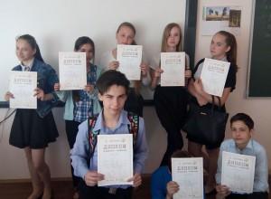 Ученики школы №998