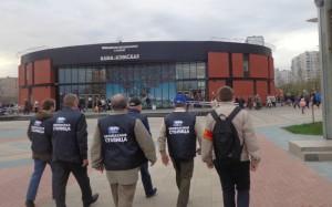 Активисты Безопасной столицы на рейде