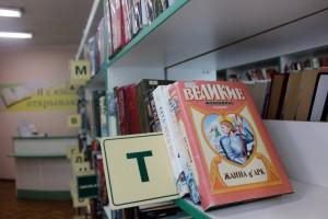 Библиотека №150 района Братеево