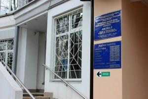Центр социального обслуживания Орехово филиал Братеево