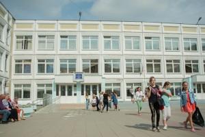 Школьники района Братеево