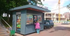 Киоск со специализацией мороженое в ЮАО