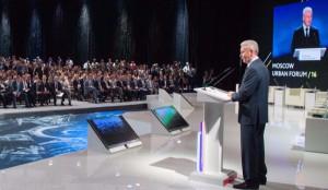 Собянин торжественно открыл саммит Культурного форума мировых городов
