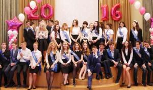 Выпускной в одной из школ района Орехово-Борисово Южное
