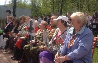 Праздник в честь 9 Мая в районе Братеево