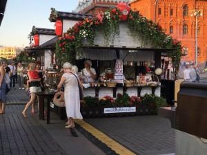 Площадка фестиваля в центре Москвы
