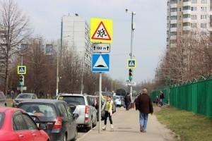 Светофор в районе Братеево