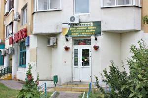 Магазин на Братеевской улице