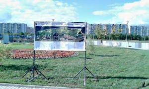 Обновленный Братеевский каскадный парк