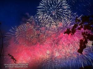 Второй международный фестиваль фейерверков в ЮАО