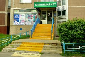Магазин в жилом доме района Братеево
