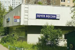 Отделение Почты России в районе Братеево