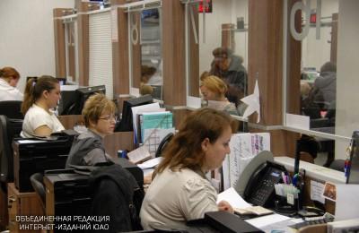 Что полагается пенсионерам в московской области