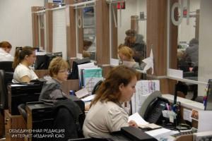 Работа отделения ПФР в ЮАО