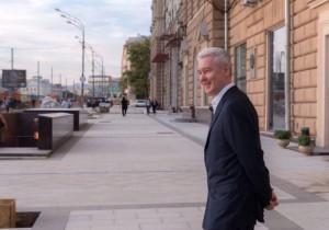 Мэр Москвы Сергей Собянин рассказал о благоустройстве улицы Новый Арбат