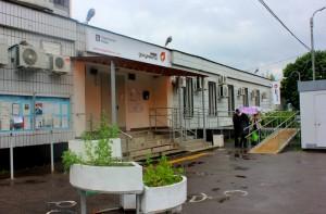 Центр госуслуг в районе Братеево