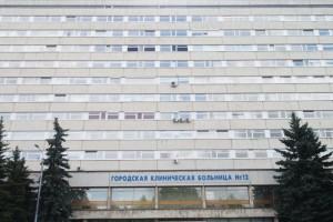 Городская больница в районе Царицыно