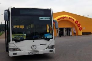 На ярмарку меда в Коломенском можно доехать на бесплатном автобусе