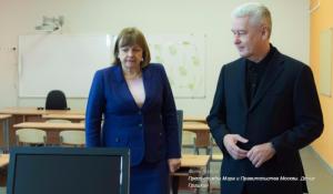 Мэр Москвы Сергей Собянин рассказал о строительстве образовательных учреждений в столице