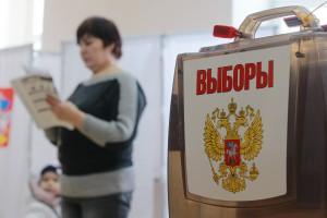 18 сентября пройдут выборы депутатов Государственной Думы Российской Федерации седьмого созыва