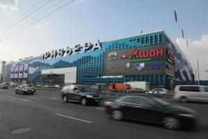 """Торгово-развлекательный центр """"Ривьера"""""""