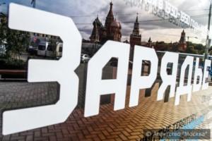 """В парке """"Зарядье"""" появится подземный переход, ведущий к Москве-реке"""