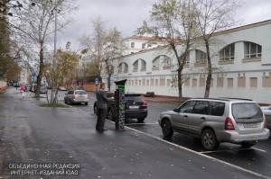 Терминал оплаты парковки в ЮАО
