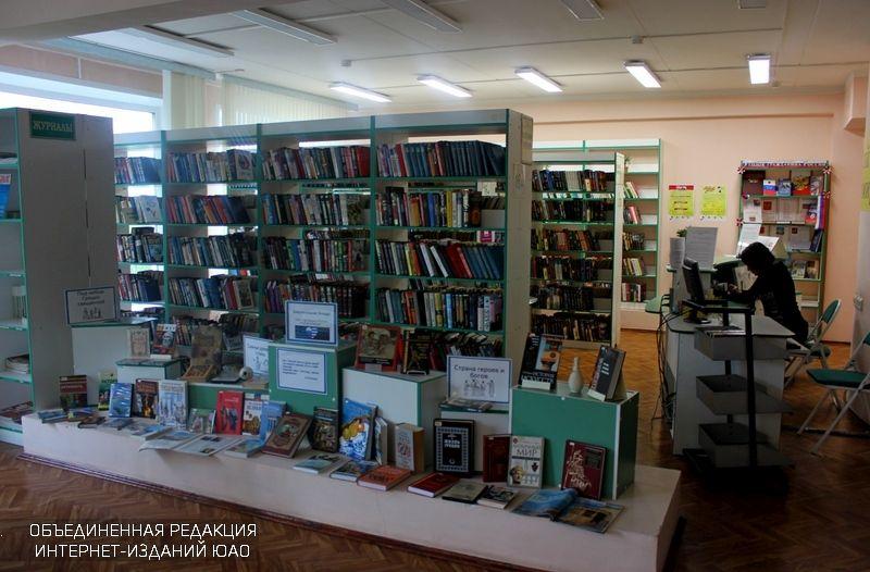 Врайоне Братеево открыли доступ к государственной электронной библиотеке
