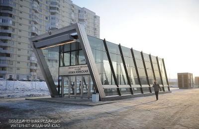 "Станция метро ""Алма-Атинская"""