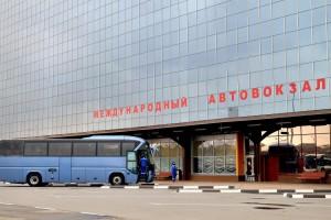 """Международный автовокзал """"Южный"""""""