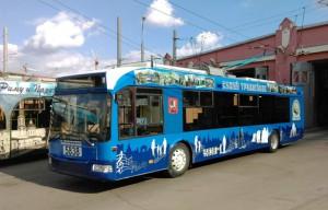 Фото 2. Синий троллейбус