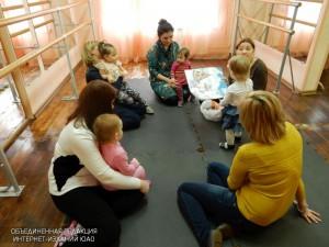 """Центр поддержки и развития подростков и детей """"Точка Б"""""""