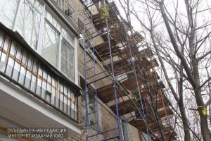 При реализации региональной программы осуществляется ремонт всего дома — от подвала до крыши