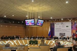 Сотрудники медучреждений столицы в информационном центре правительства Москвы