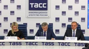 Пресс-конференция ТАСС