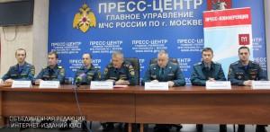 Городского этапа Всероссийского фестиваля по тематике безопасности и спасения людей «Созвездие мужества»