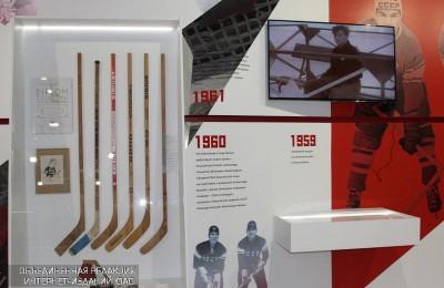 Музей хоккея в на территории квартала «Парк Легенд»