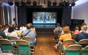 В ЮАО площадкой для Всероссийского географического диктанта стал культурный центр «Дружба»